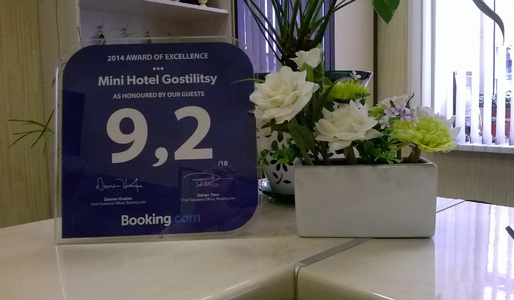 sertificat booking com