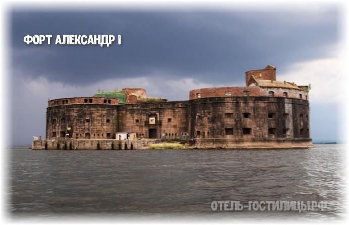 fort-aleksandr