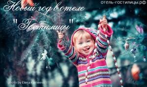 новогодние каникулы ленобласть