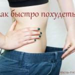 12 мифов о похудании