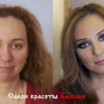 Полезные советы от консультантов по красоте