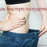 Лучший пост о здоровье и похудании