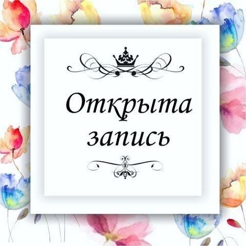 косметолог Гостилицы