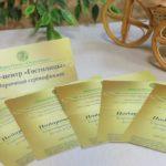 Подарочный сертификат — универсальный подарок на 8 марта