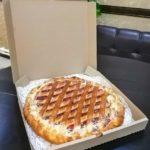 Пироги на заказ Гостилицы